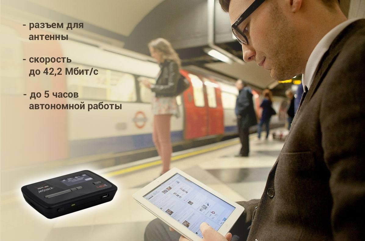 Купить 3G / LTE модемы
