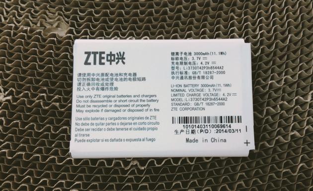 zte_mf96_5