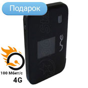 3G Wi-Fi роутер ZTE mf 93 D